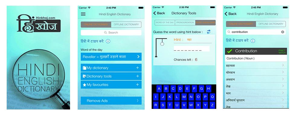 HinKhoj English to Hindi Dictionary app on iPhone (App Store)